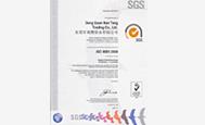 IS09001认证
